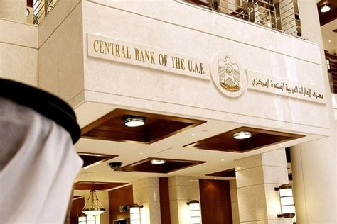 Banking Jobs In Dubai At Central Bank of the United Arab